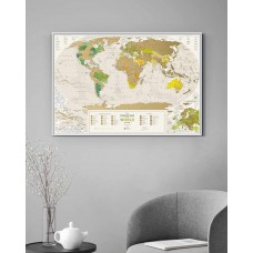 Travel Map® Geography World